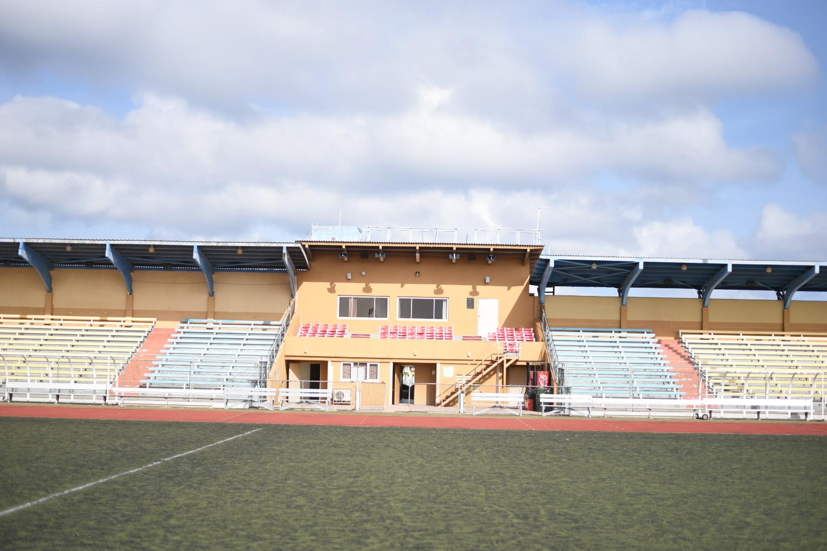 Cla pa e cambio: Lo inverti suma miyonario pa drecha stadion